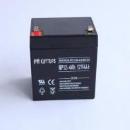 伊特电池12V4Ah