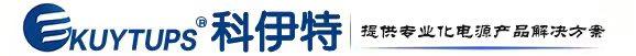 深圳市伊特电源设备科技有限公司